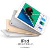9.7インチ iPadをドコモから2年縛りで買うのが安い気がしたので検討してみる