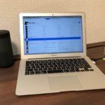 Bluetoothスピーカーの初期設定で躓く「Bose SoundLink Revolve Bluetooth speaker」の初期設定