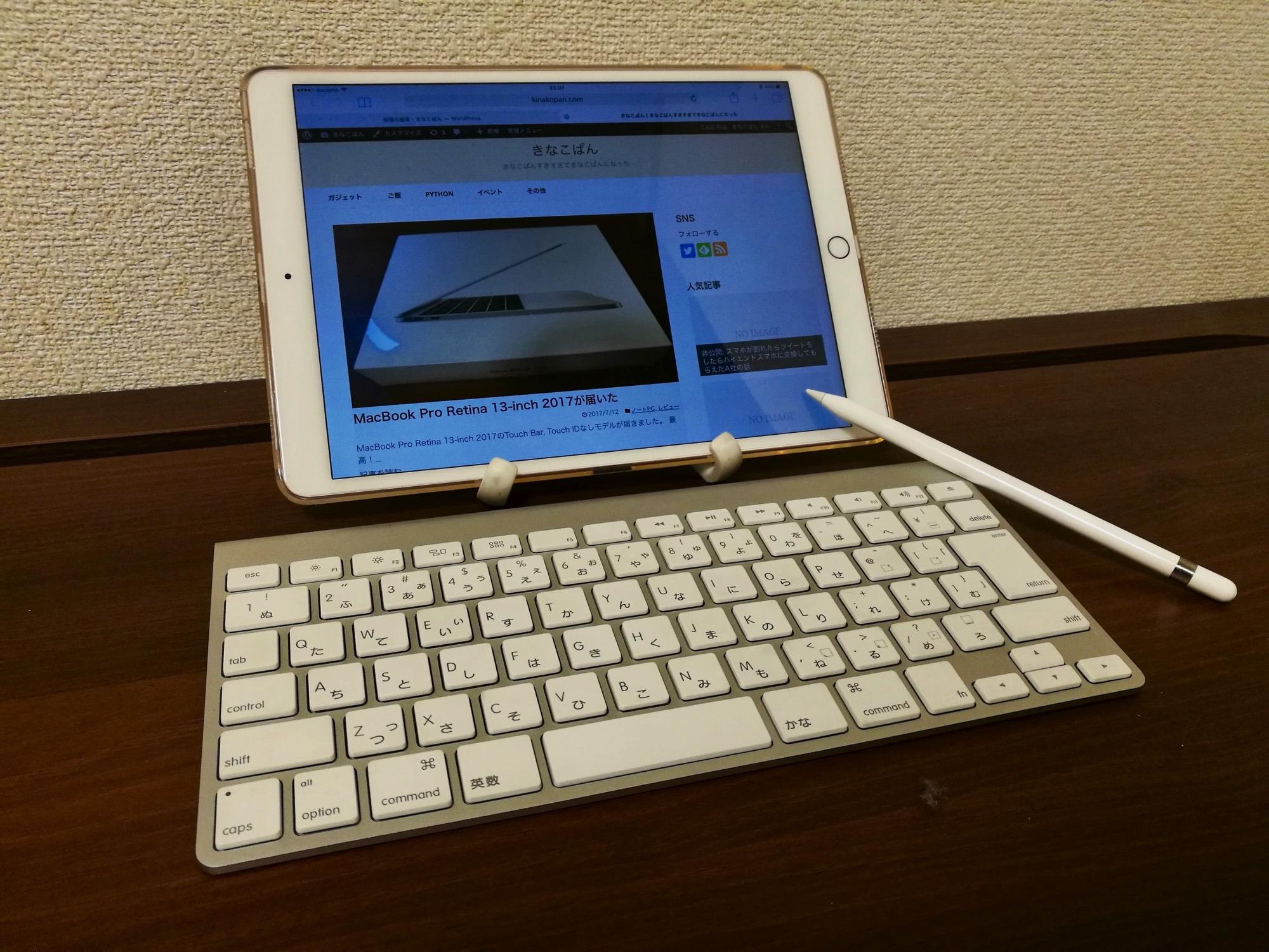 ipad pro smart keyboard magic keyboard. Black Bedroom Furniture Sets. Home Design Ideas