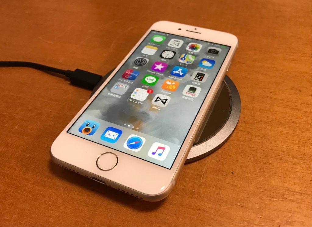 iPhone 8 Qi
