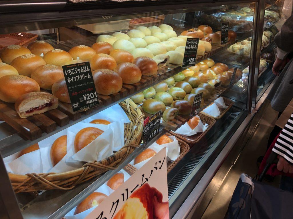 Awesome Bakery