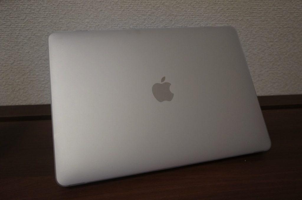 Batianda MacBook Pro
