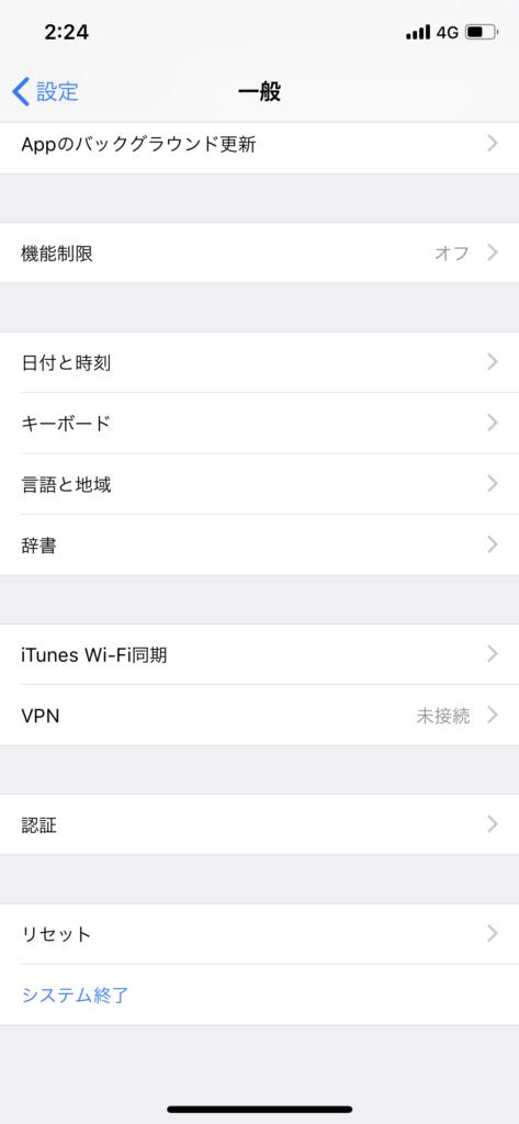 iPhone Xx