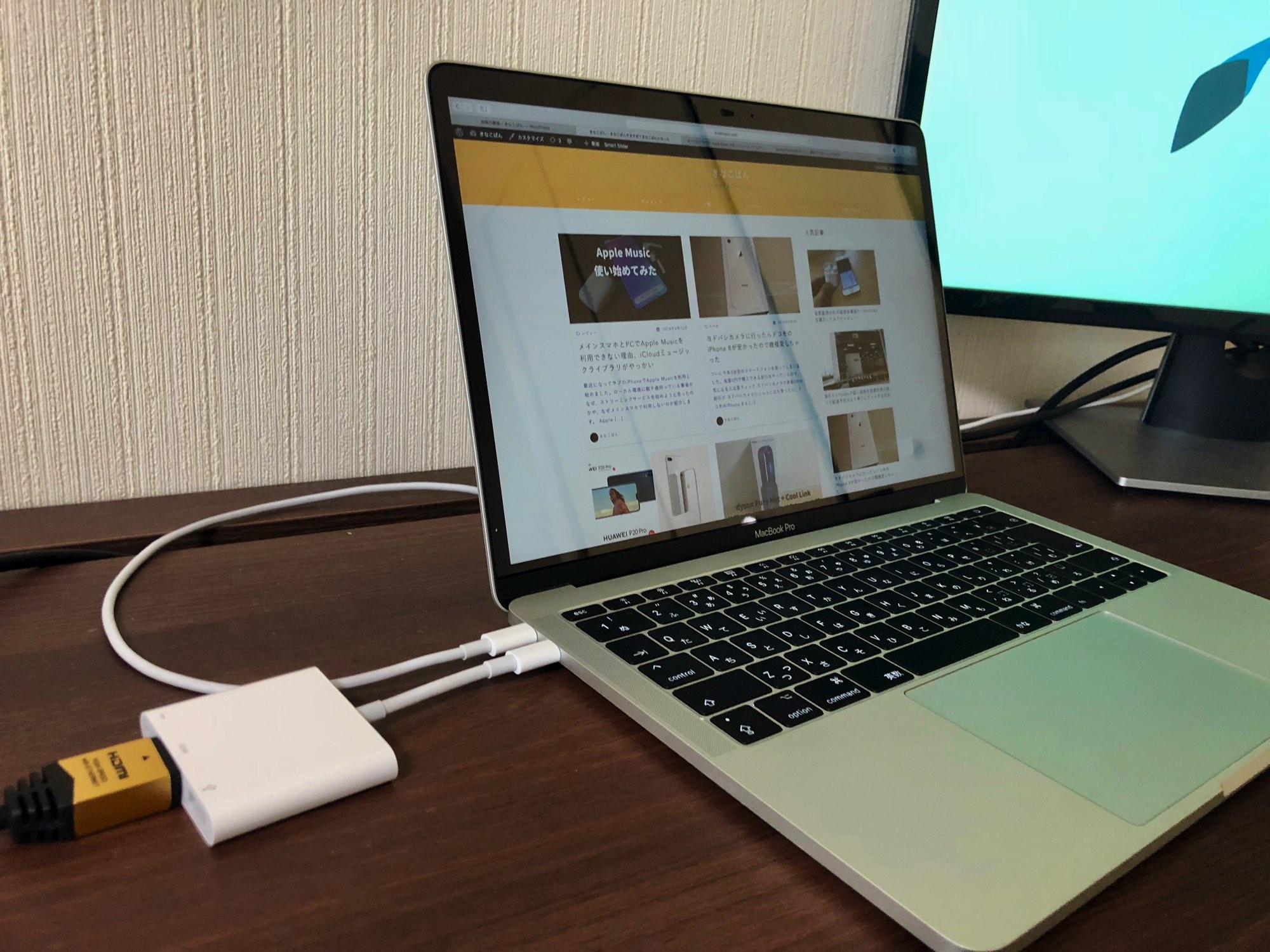 USB-C Digital AV Multiportアダプタ
