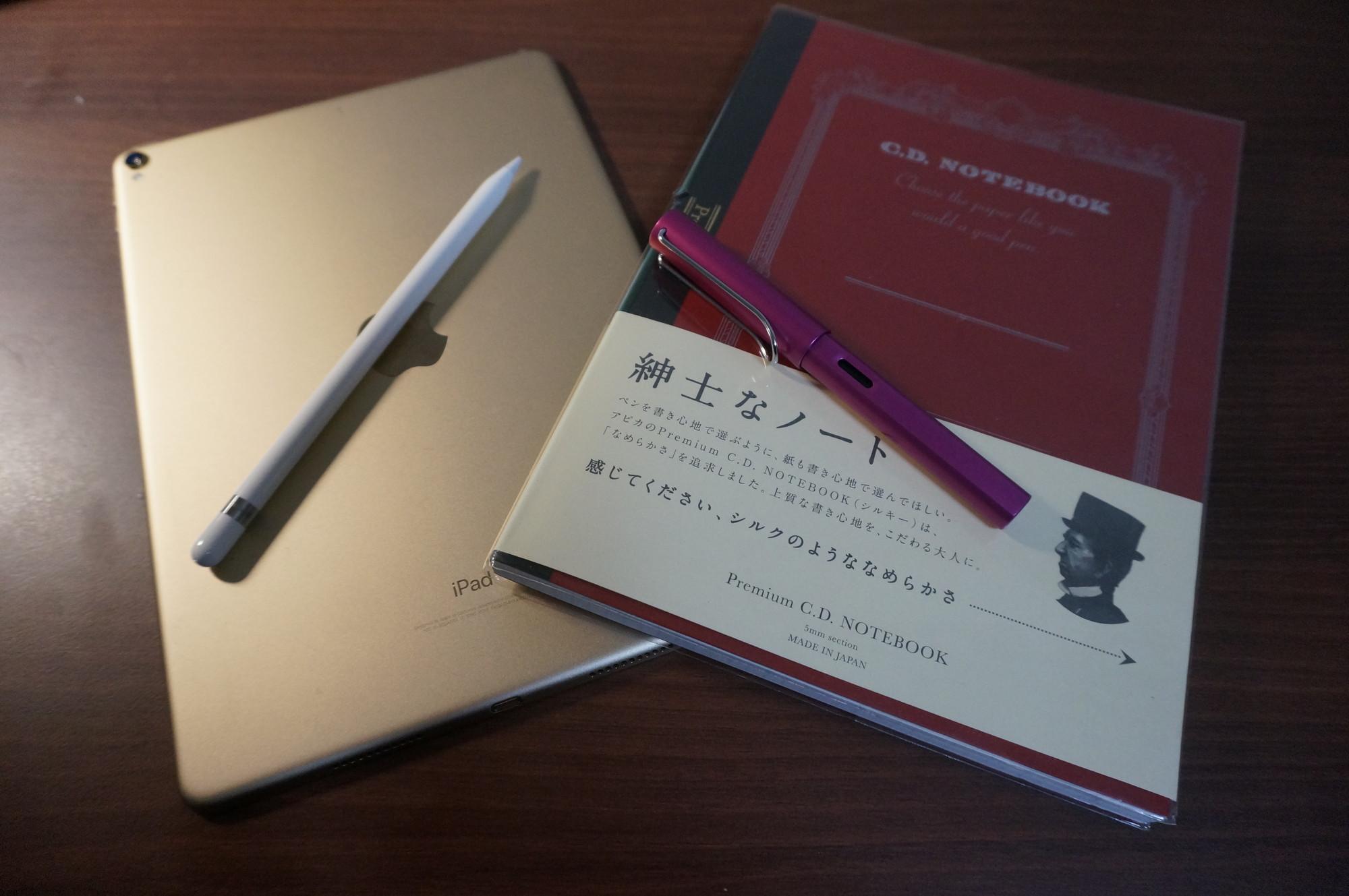 iPad ノート