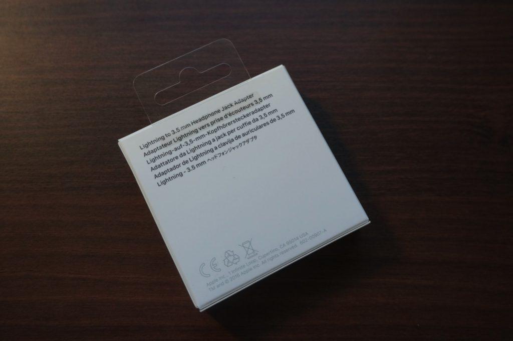 Apple Lightning - 3.5 mmヘッドフォンジャックアダプタ
