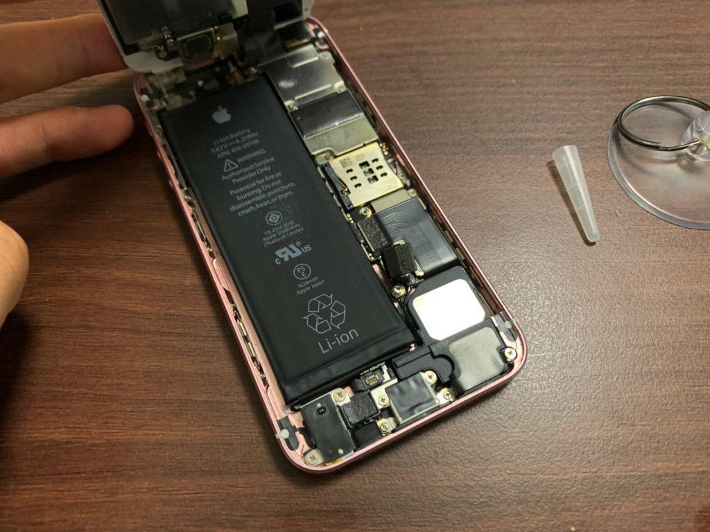 iPhone SE バッテリー