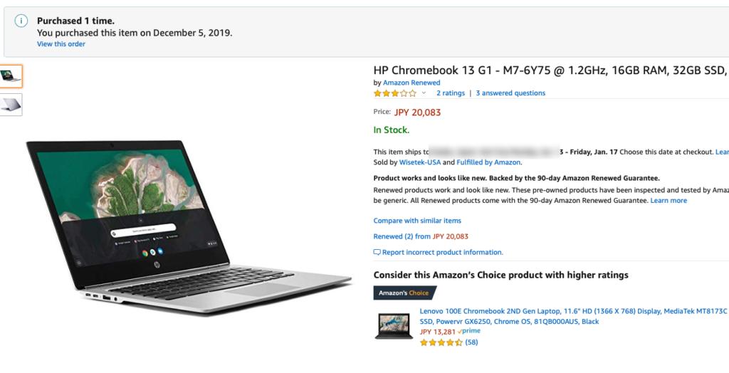Chromebook 13 G1