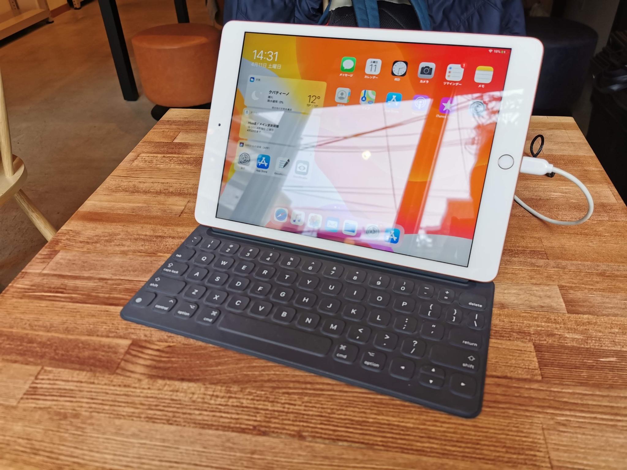 iPad 第7世代