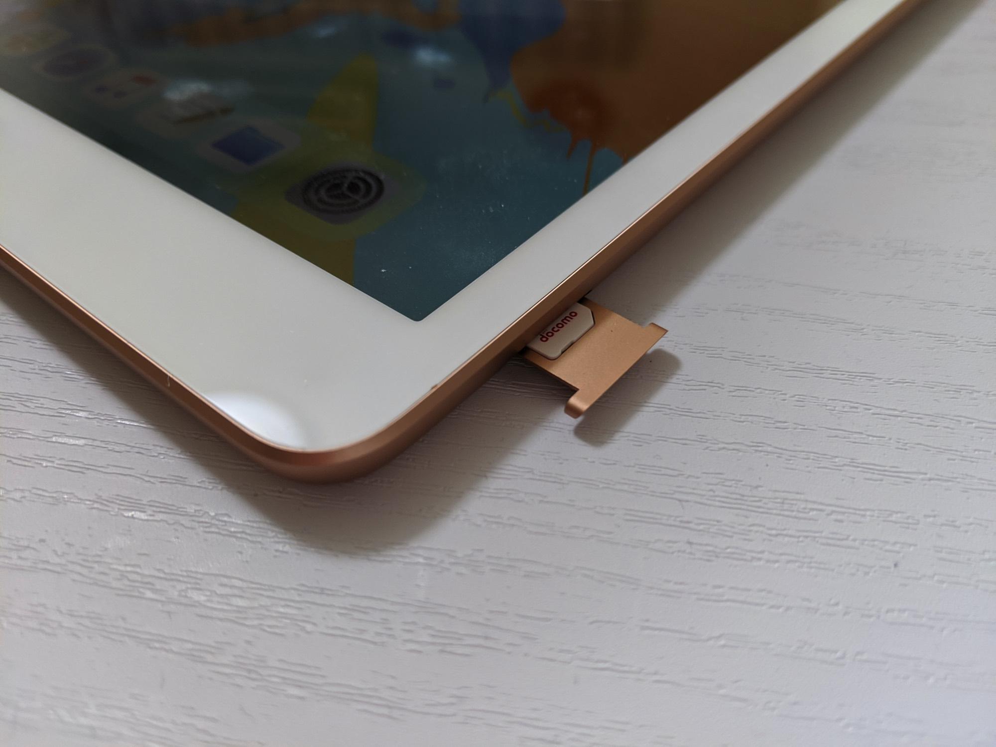 iPad SIMロック解除