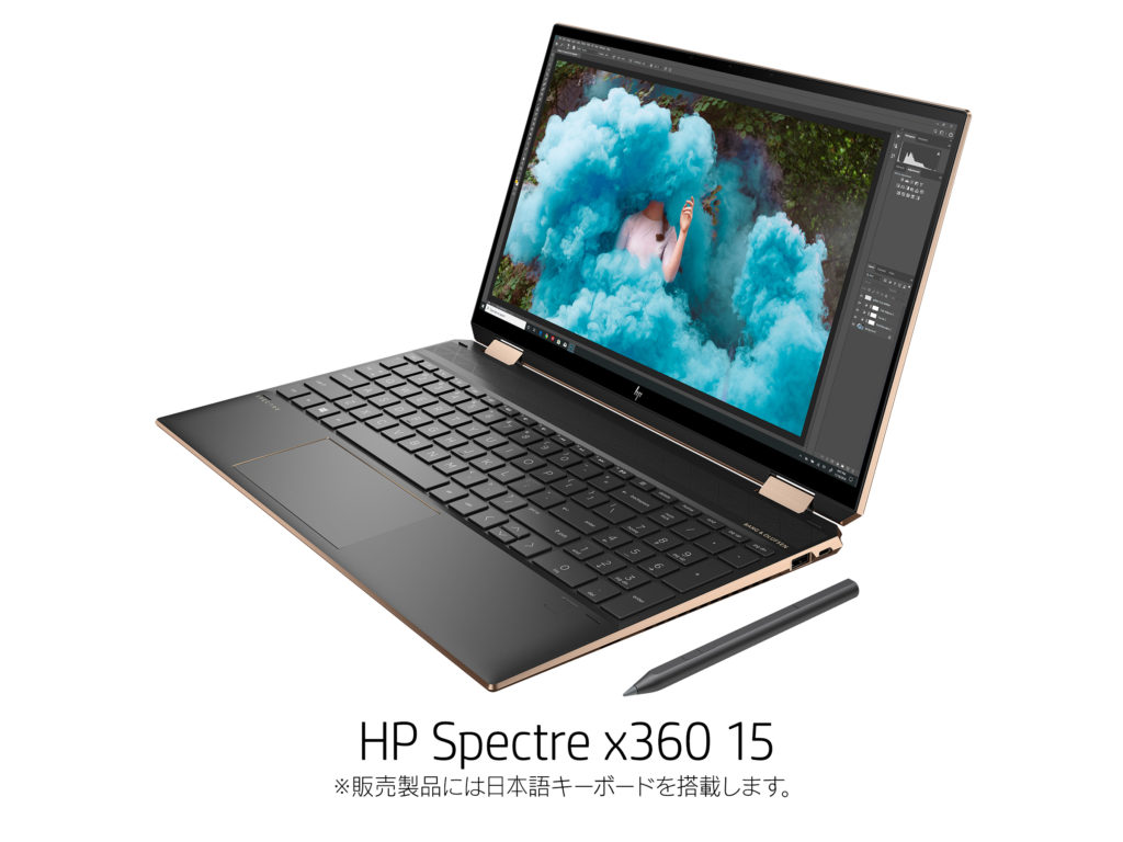 Spectre x360 15