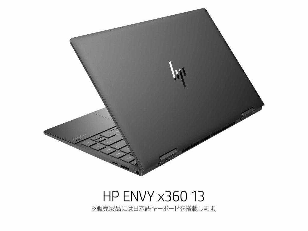 ENVY x360 13