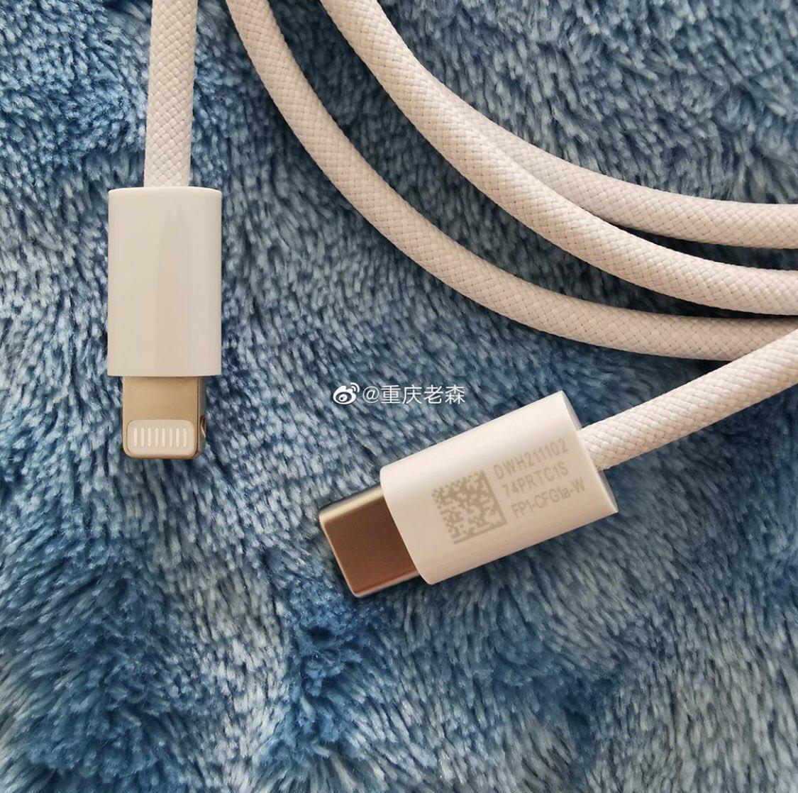 Apple Lightning USB C ケーブル