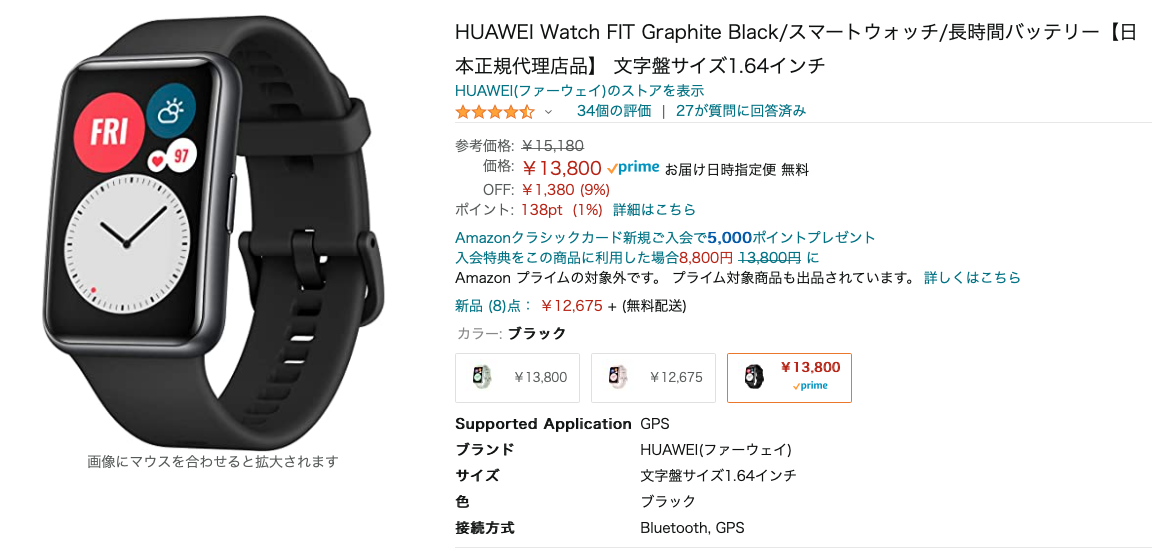 HAUWEI Watch FIT