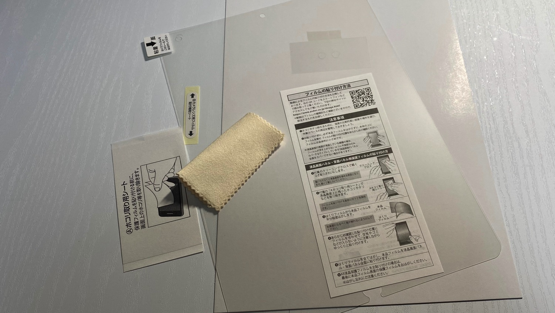 iPad Air ASDEC 書きたくなるフィルム