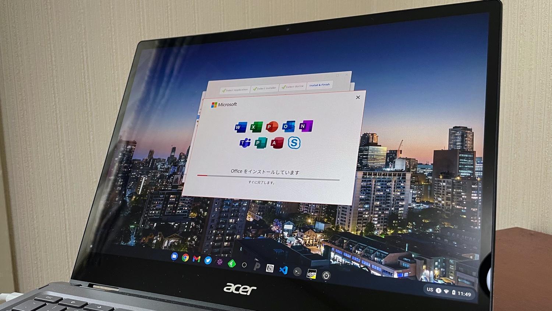 CrossOver Chrome OS
