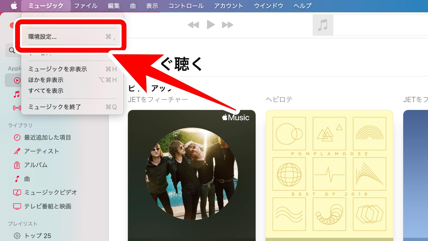 Mac iTunes Store