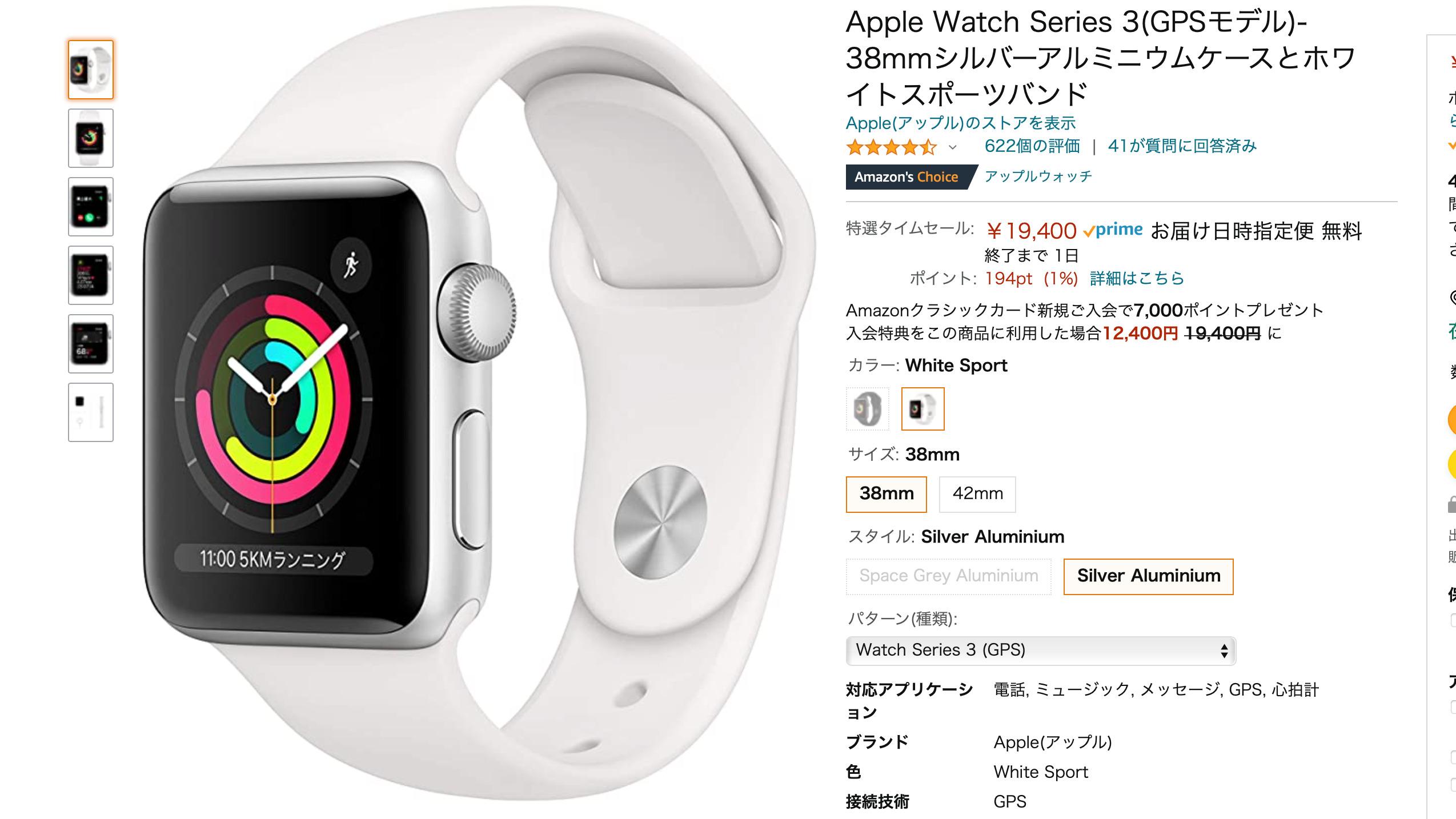 Apple Watch Series 3 Amazon