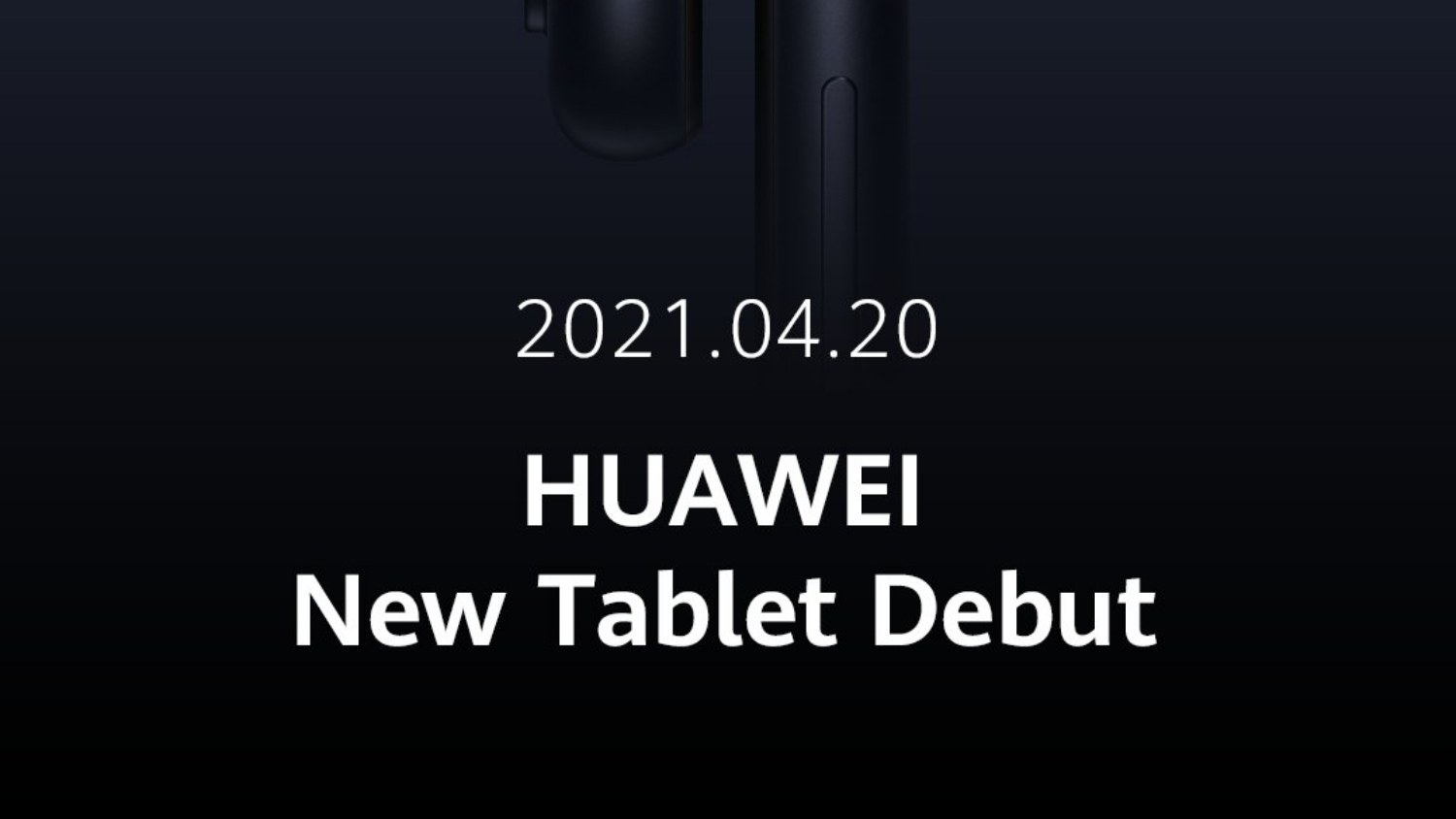HUAWEI New Tablet