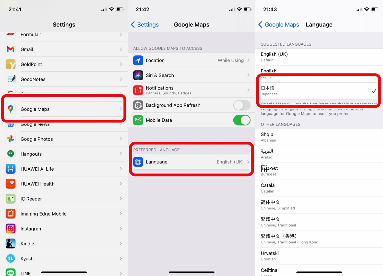 iPhone 言語変更
