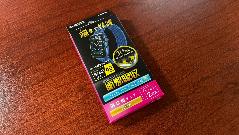 エレコム Apple Watch フィルム